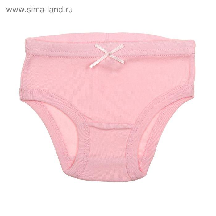 Трусы для девочки, рост 122-128 см (64), цвет светло-розовый (арт. CAK 1365)