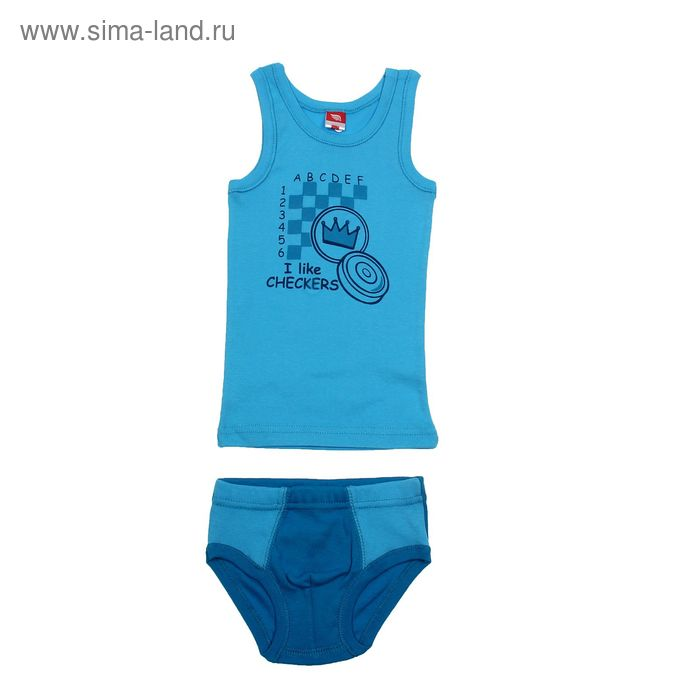 Комплект для мальчика (майка+трусы), рост 92 см (52), цвет бирюза (арт. CAK 3373_М)