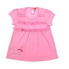 Футболка для девочки, рост 104 см (56), цвет розовый (арт. CAK 61172)