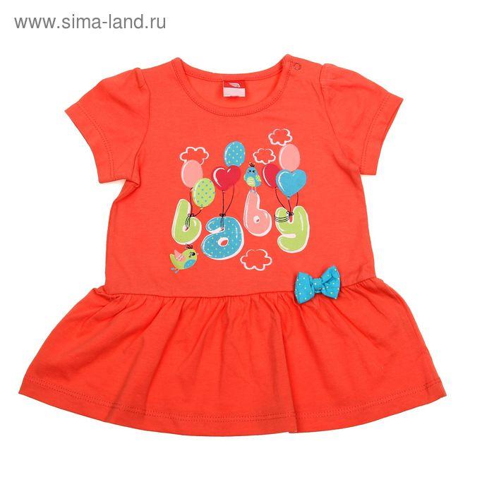 Платье ясельное, рост 80 см (52), цвет коралл (арт. CSB 61290 (117))