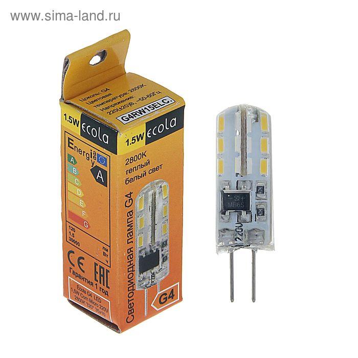 Лампа светодиодная Ecola, G4, 1.5 Вт, 2800 K, 320°
