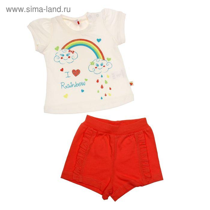 Комплект ясельный (футболка+шорты), рост 62 см (40), цвет экрю (арт. CSB 9548 (117))