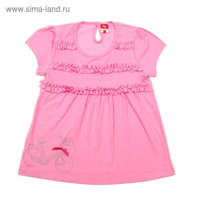 Футболка для девочки, рост 92 см (52), цвет розовый (арт. CAK 61172)