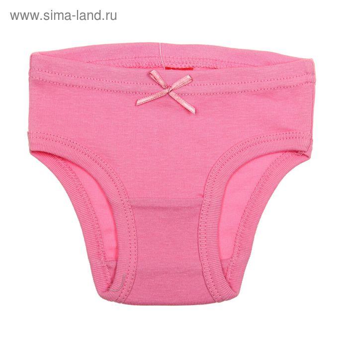 Трусы для девочки, рост 110-116 см (60), цвет розовый (арт. CAK 1365)
