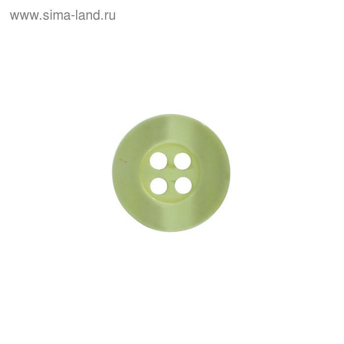 Пуговица, 4 прокола, 13мм, цвет светло-зелёный