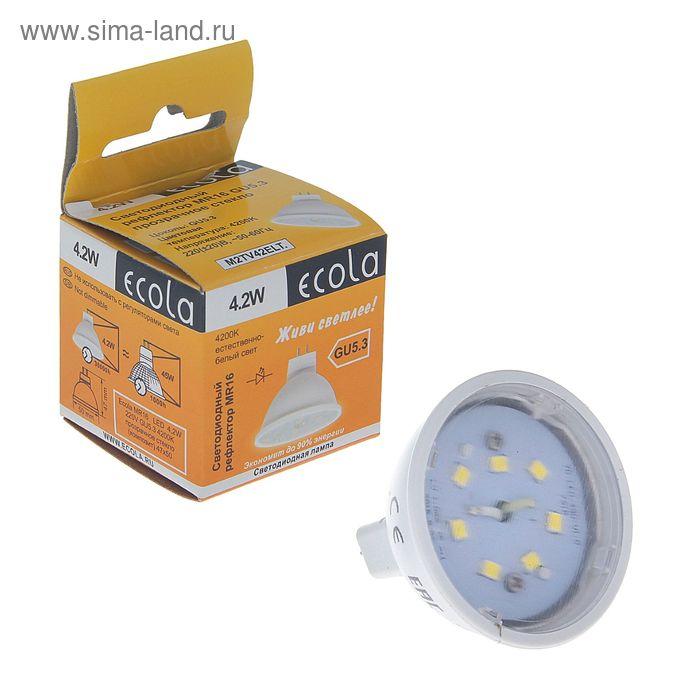 Лампа светодиодная Ecola, GU5.3, 4.2 Вт, 4200 K, 42x50 мм, прозрачное стекло