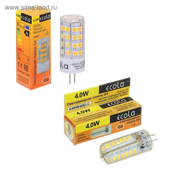 Лампа светодиодная Ecola, G4, 4 Вт, 2800 K, 320°, 15 * 43 мм