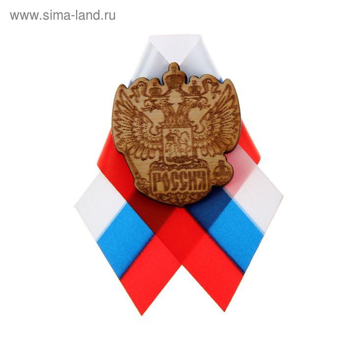 """Значок """"Россия. Герб"""""""