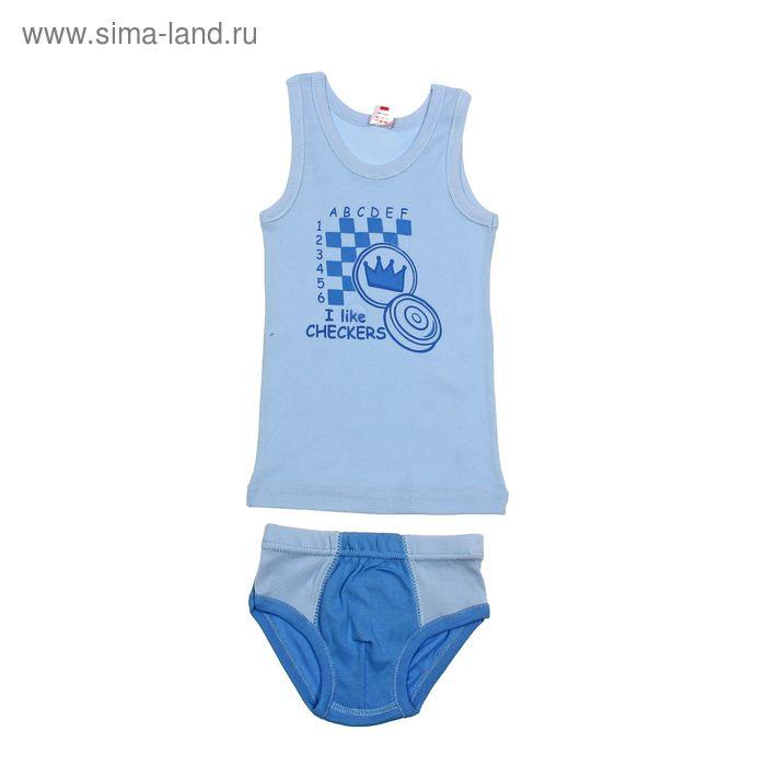 Комплект для мальчика (майка+трусы), рост 122-128 см (64), цвет голубой (арт. CAK 3373_Д)