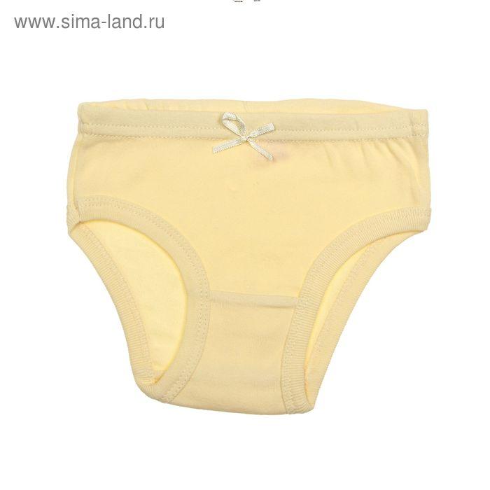 Трусы для девочки, рост 122-128 см (64), цвет светло-жёлтый (арт. CAK 1365)