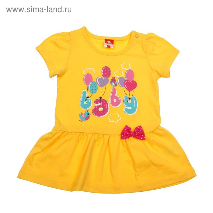 Платье ясельное, рост 68 см (44), цвет жёлтый (арт. CSB 61290 (117))
