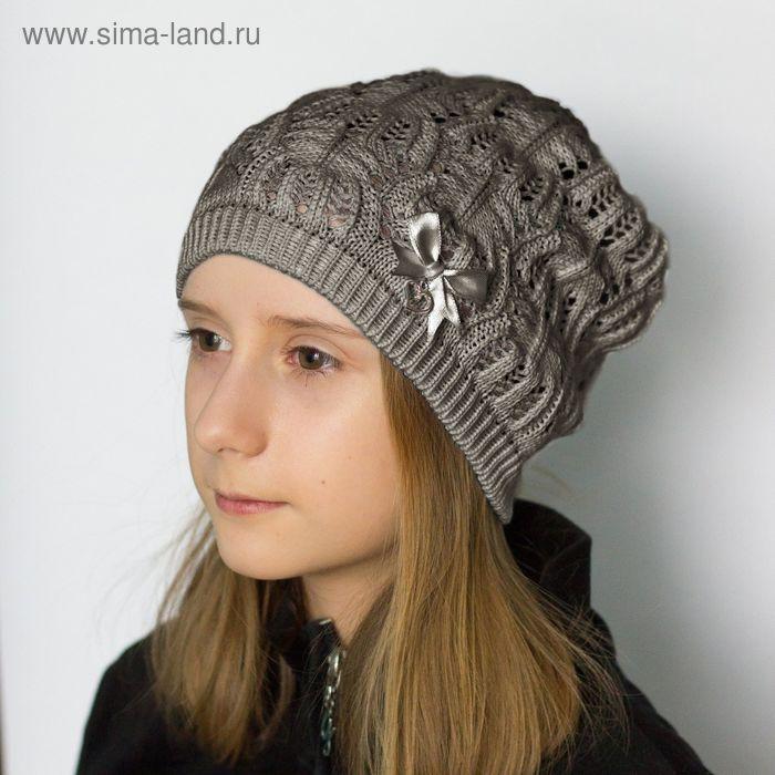 "Шапка ажурная для девушек ""МИЛАНА"", р-р 54-56, цвет светло-серый 160894"