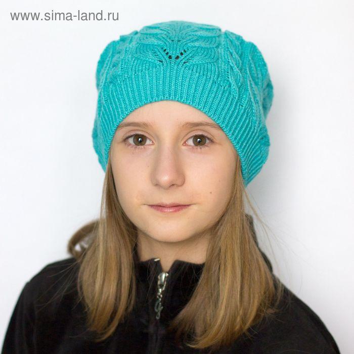 """Шапка для девушек """"МИШЕЛЬ"""" демисезонная, размер 54-56, цвет бирюзовый 160944"""
