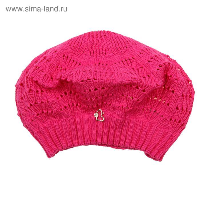 """Берет ажурный для девушек """"ПОЛИН"""", р-р 54-56, цвет ярко-розовый 161004"""