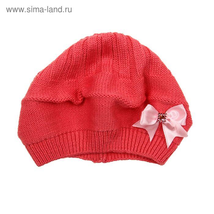 """Берет для девушек """"КСЮША"""" демисезонный, размер 54-56, цвет коралловый 160721"""