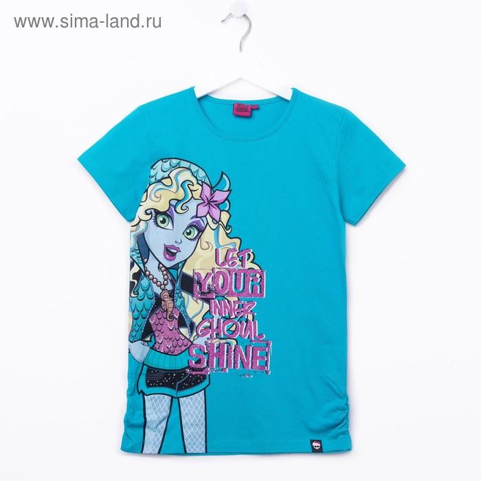"""Футболка для девочки """"Monster High"""", рост 158 см (84), цвет бирюзовый (арт. ZG 02426-S2_П)"""