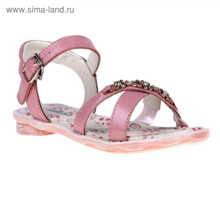 Туфли летние школьные арт. SC-2210 (розовый) (р.32)