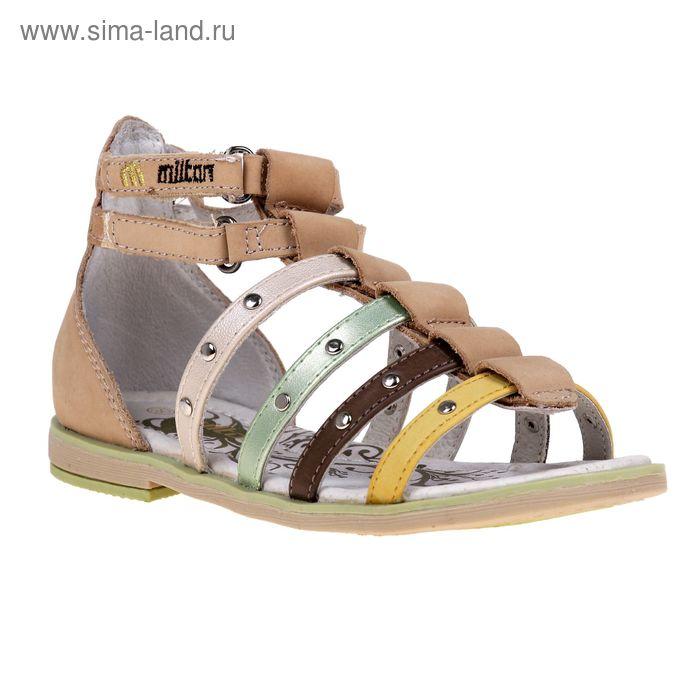 Туфли летние школьные арт. SC-2211 (бежевый) (р. 33)