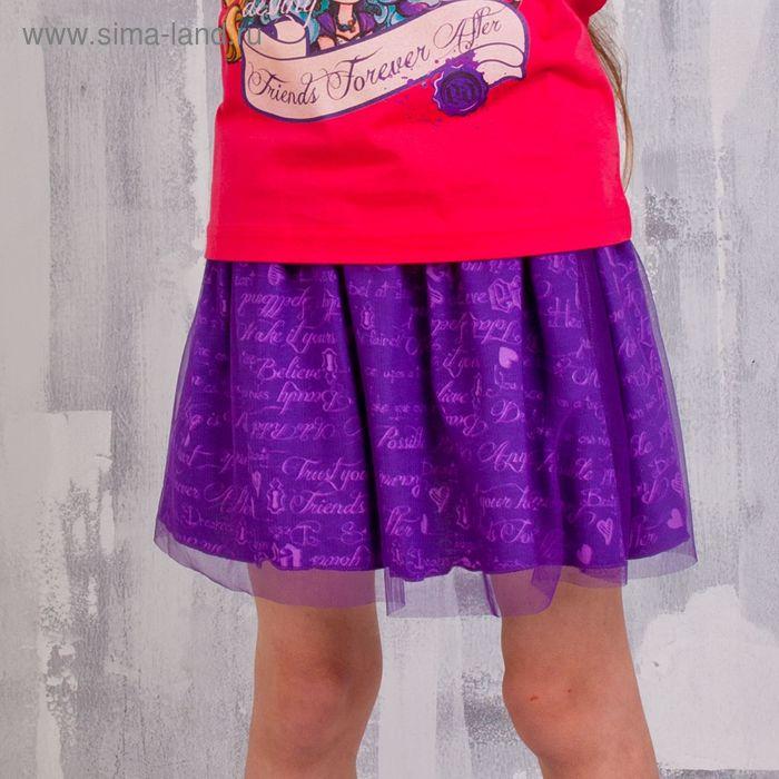 """Юбка для девочки """"Ever After High"""", рост 152 см (80), цвет фиолетовый-набивка (арт. ZG 20095-DL2_П)"""