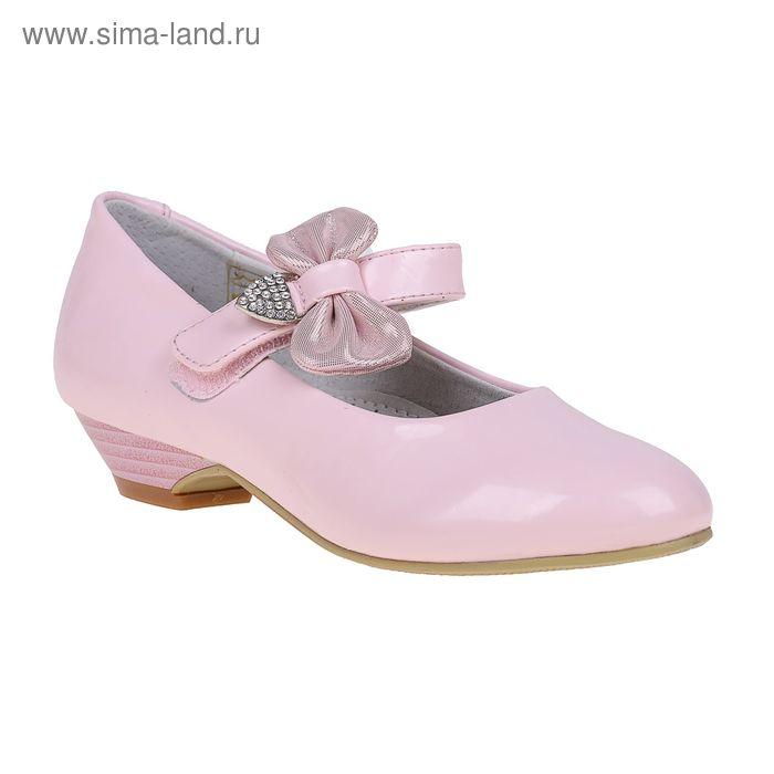 Туфли школьные арт. SC-21353 (розовый) (р. 33)
