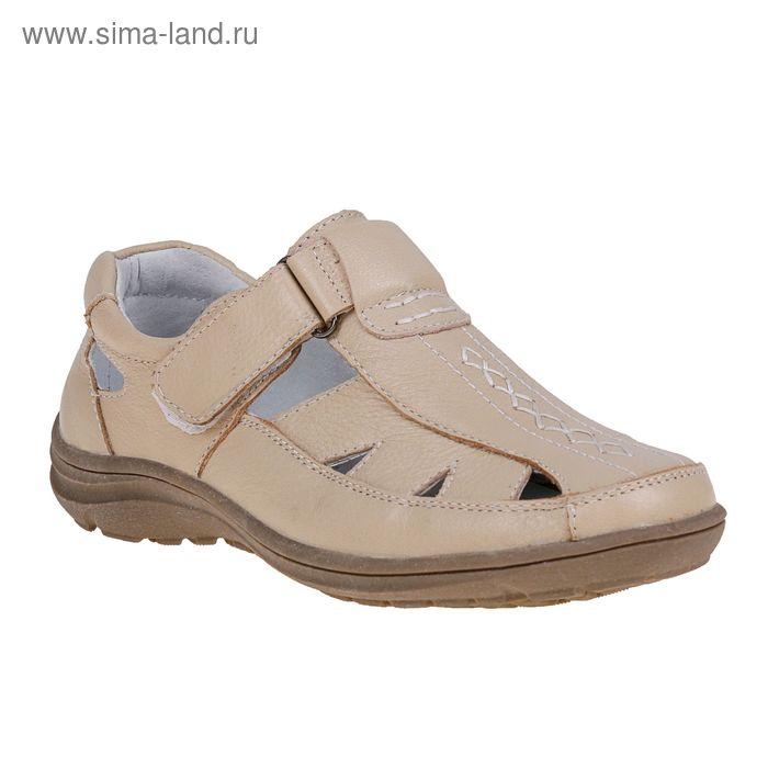 Туфли летние открытые для школьников арт. SB-23529 (бежевый) (р. 34)