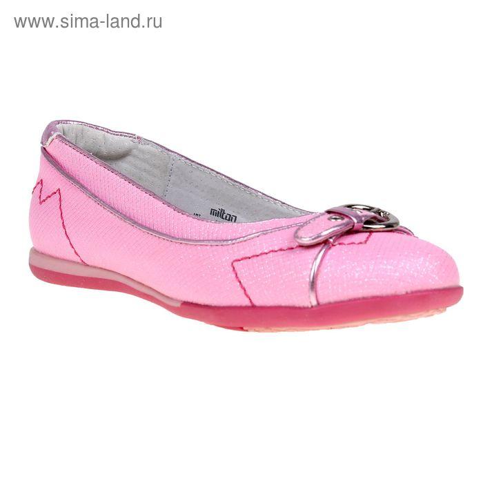 Балетки школьные для девочки арт. SC-2310 (розовый) (р. 37)