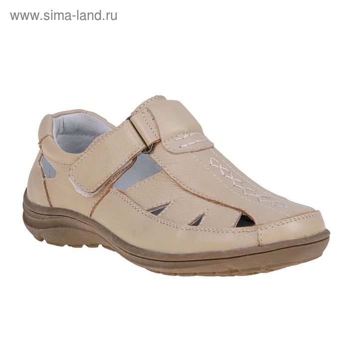 Туфли летние открытые для школьников арт. SB-23529 (бежевый) (р. 32)