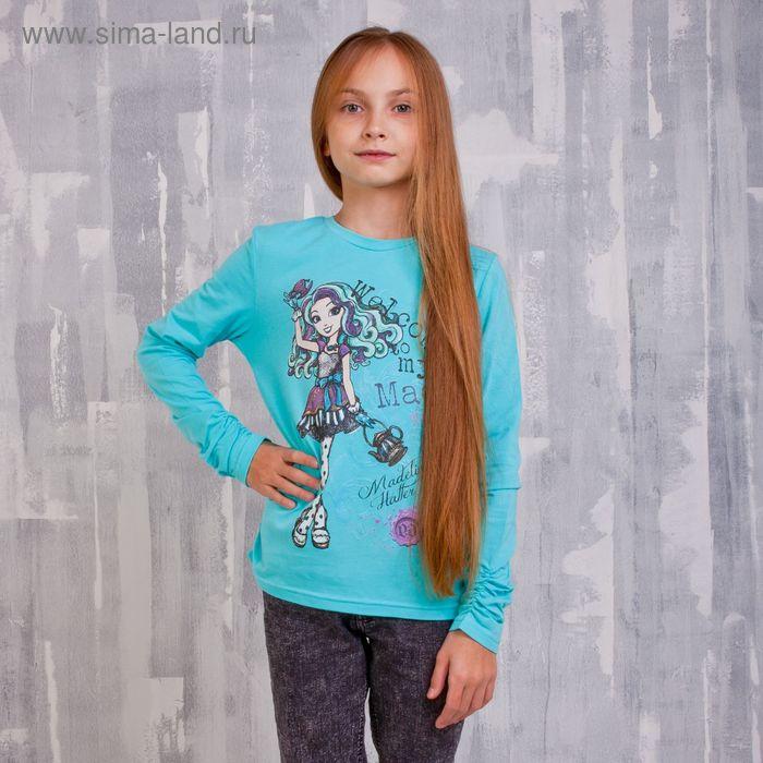 Джемпер для девочки, рост 134 см (72), цвет голубой (арт. ZG 03386-S2_Д)
