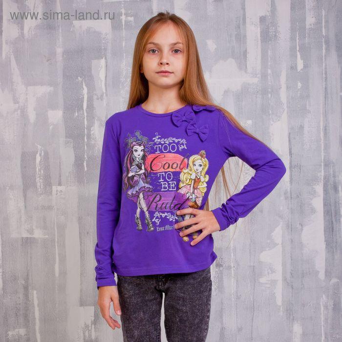 Джемпер для девочки, рост 152 см (80), цвет фиолетовый (арт. ZG 03387-DL2_П)