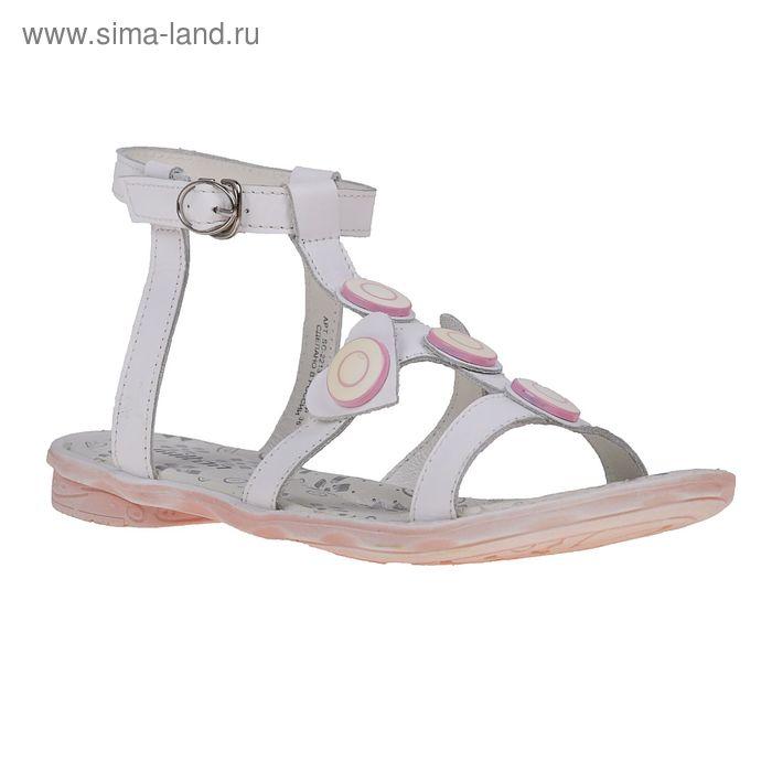 Туфли летние школьные арт. SC-2213 (белый) (р. 33)