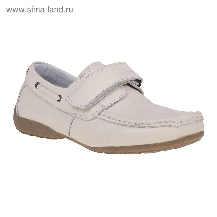 Туфли летние открытые для школьников арт. SB-23532 (бежевый) (р. 35)