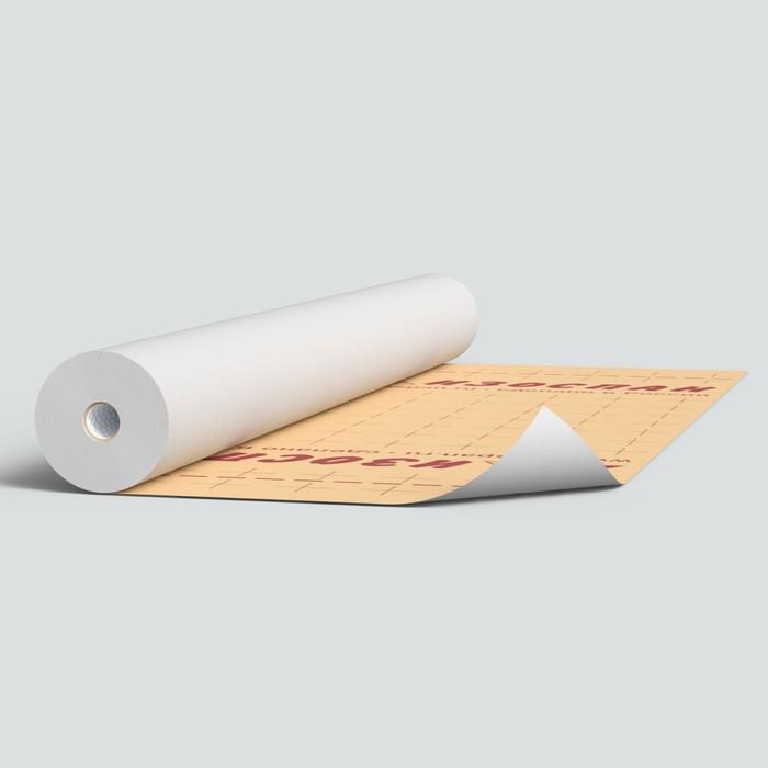 Гидро-ветрозащитная мембрана Изоспан АМ 70м2