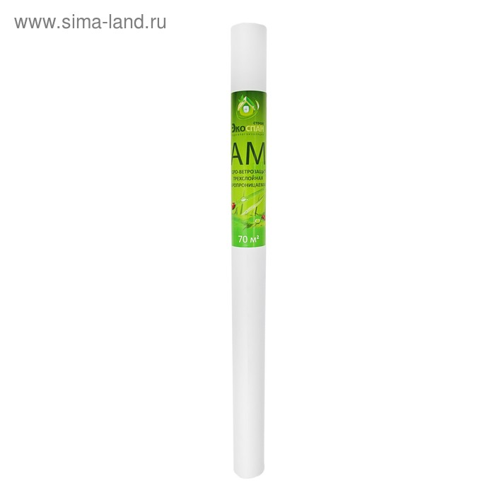 Гидро-ветрозащитная мембрана Экоспан-Строй AМ 70м2