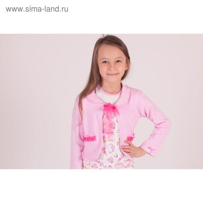 Жакет для девочки, рост 98 см (56), цвет розовый (арт. ZG 27011-P1 FA_Д)