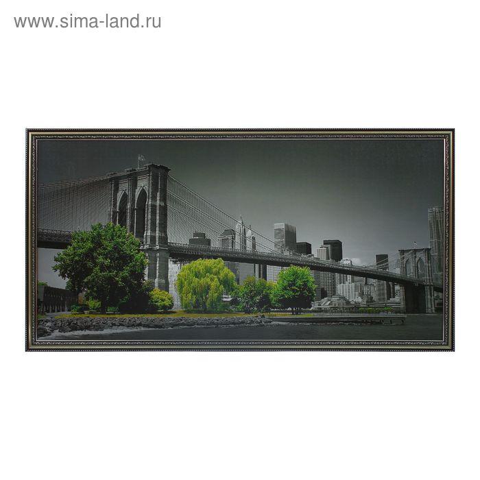 """Картина """"Мост"""" зелёные деревья"""
