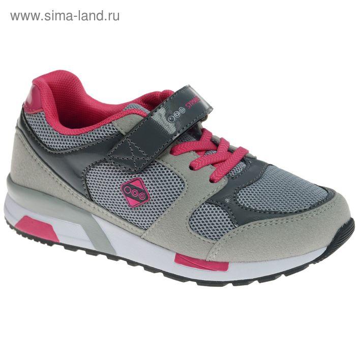 Кроссовки подростковые STROBBS, цвет светло-серый, размер 33 (арт. N1547-4)