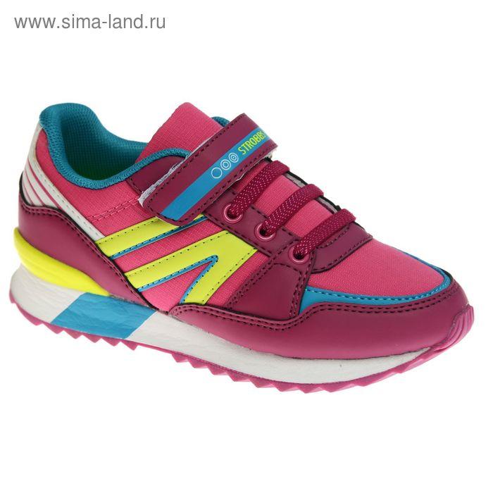 Кроссовки подростковые STROBBS, цвет розовый, размер 34 (арт. N1556-11)