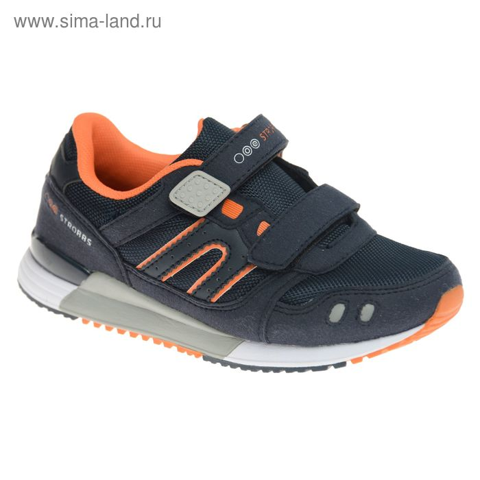 Кроссовки подростковые STROBBS, цвет синий, размер 32 (арт. N1552-2)