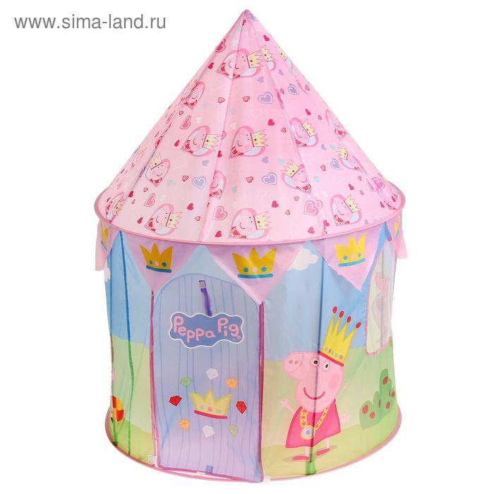 """Игровая палатка-замок """"Пеппа"""""""