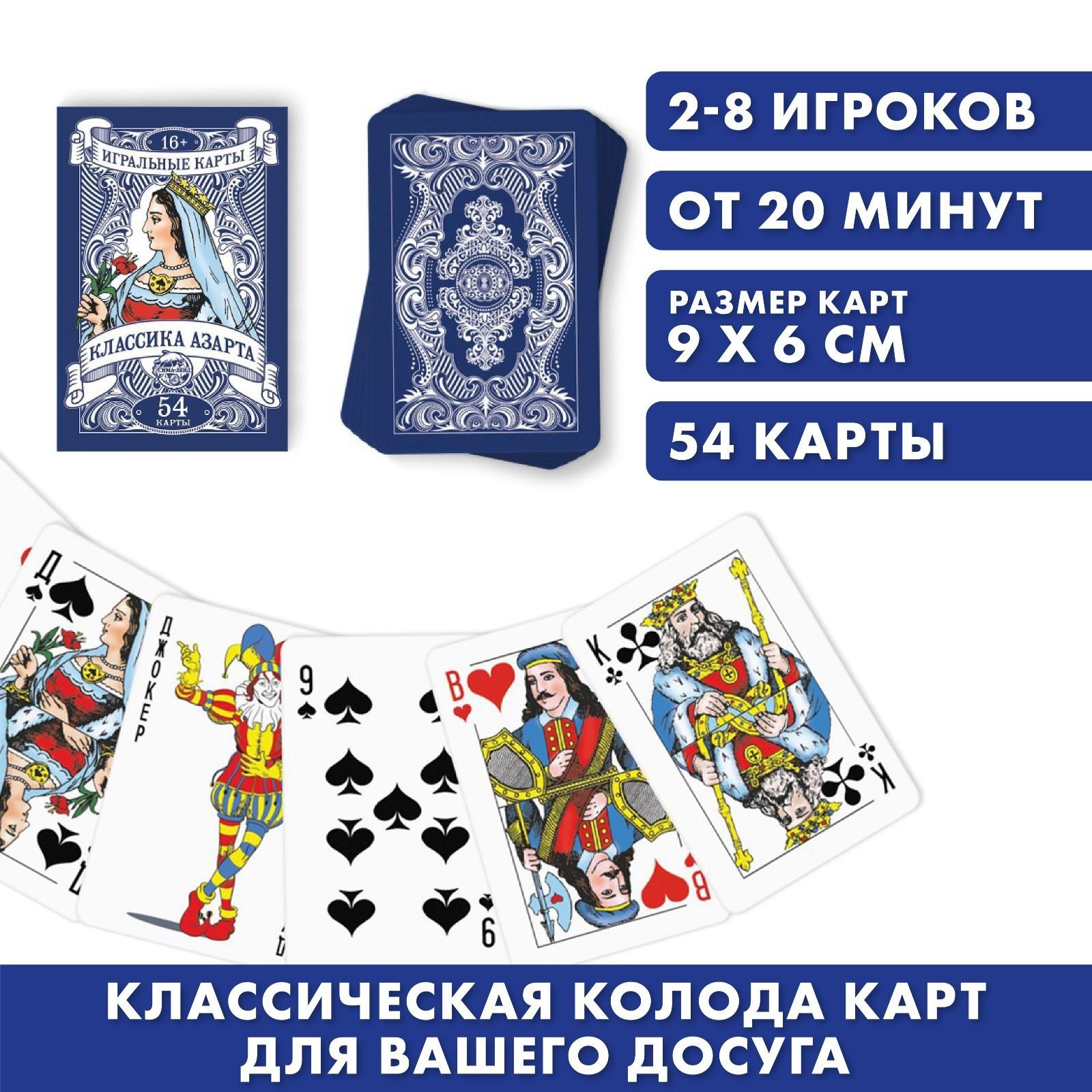 Игра сексбум карточки