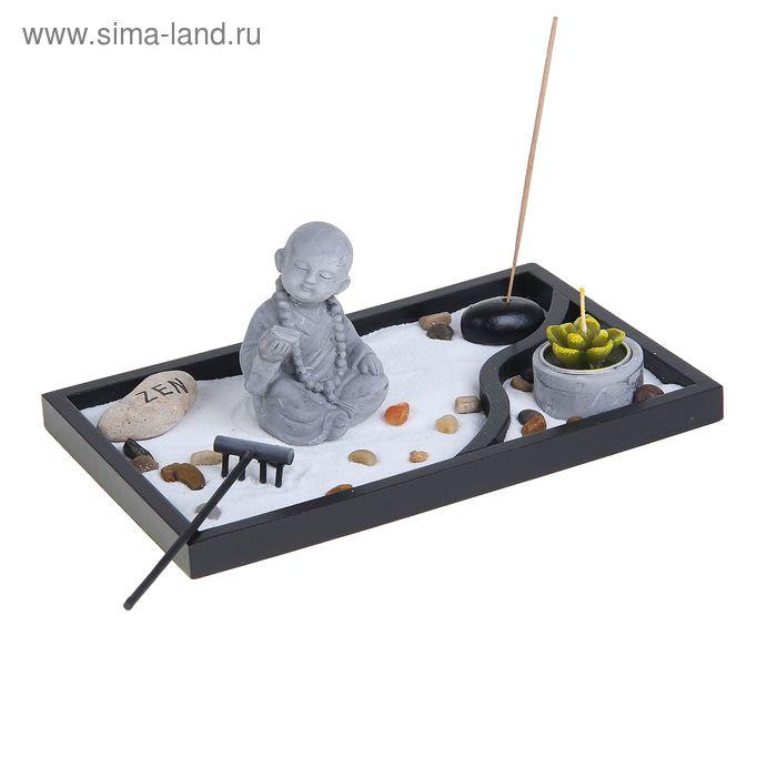 "Сад дзэн ""Маленький Будда"" со свечой и аромапалочкой"