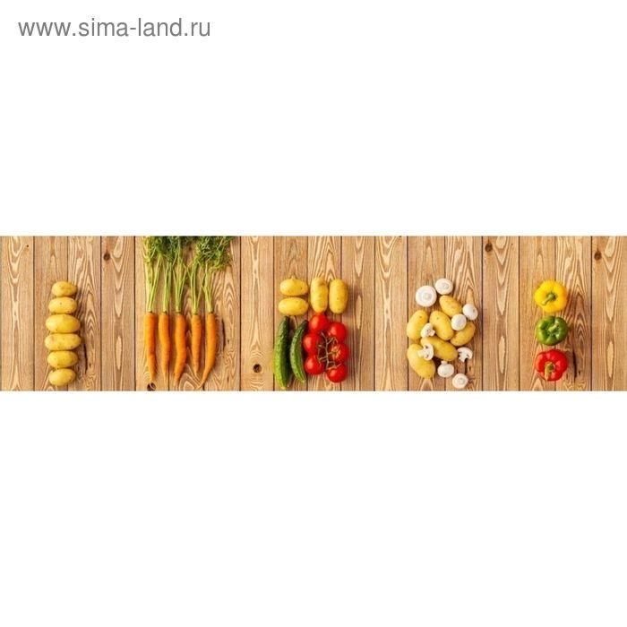 """Кухонный фартук """"Овощное меню"""" 2440х600х3 мм"""