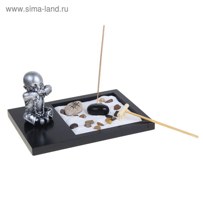 """Сад дзэн """"Маленький Будда. Ничего не вижу"""" со свечой и аромапалочкой"""