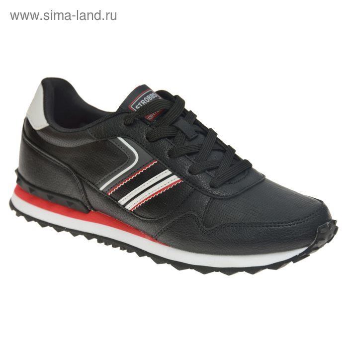 Кроссовки мужские STROBBS, цвет чёрный, размер 44 (арт. C2328-3)