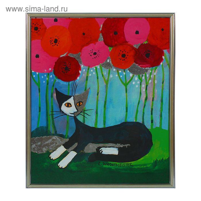 """Картина """"Кот на траве"""""""