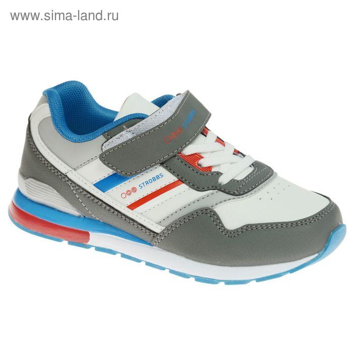 Кроссовки подростковые STROBBS, цвет белый, размер 32 (арт. N1545-6)