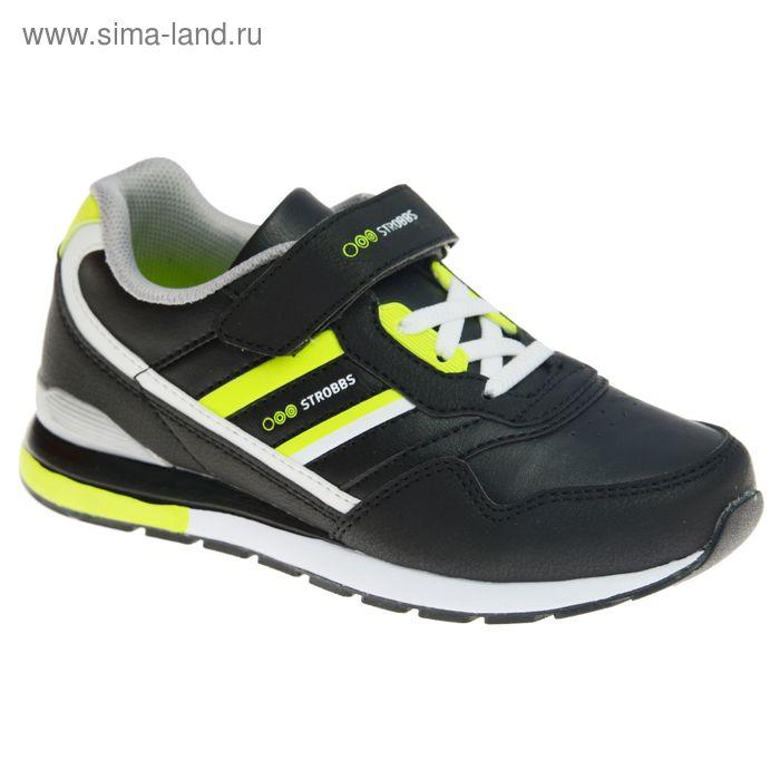 Кроссовки подростковые STROBBS, цвет чёрный, размер 33 (арт. N1545-3)
