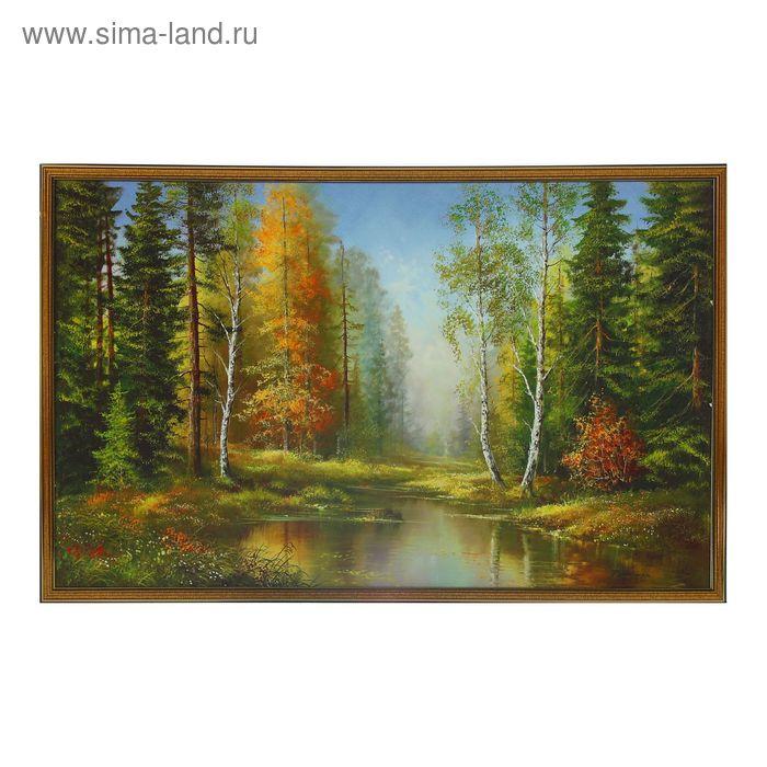 """Картина """"Осень в лесу"""""""