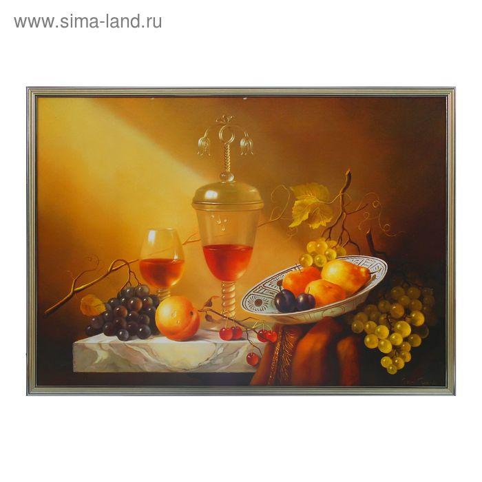 """Картина """"Вино и фрукты"""""""