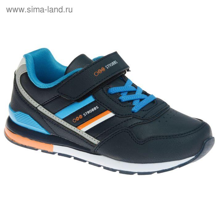 Кроссовки подростковые STROBBS, цвет синий, размер 35 (арт. N1545-2)